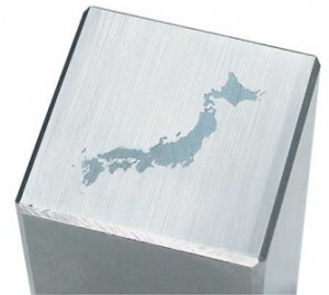 Milled Image of Japan